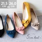 パンプス 痛くない 黒 歩きやすい 靴下 結婚式 フリル ポインテッドトゥ 送料無料 8/19 12:59マデ 1,599円 pre