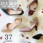 ショッピングストラップ パンプス パンプス ハイヒール 結婚式 ストラップ レディース 歩きやすい エナメル  送料無料