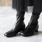 ブーツ レディース ショートブーツ ストレッチブーツ 痛くない 歩きやすい 柔らかい 疲れない 黒 白ブーツ 秋 冬 送料無料