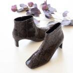 ブーツ レディース ショートブーツ 足が疲れない 白 黒 変形ヒール プレートヒール スクエアトゥ 送料無料