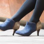 ブーティ ブーツ ショートブーツ レディース ラウンドトゥ 太ヒール ハイヒール 履きやすい 送料無料 11月末日頃発送予定