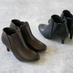ブーティ レディース ブーツ サイドゴアブーツ ショートブーツ チェルシーブーツ 4e 幅広 大きいサイズ 小さいサイズ 黒 送料無料