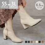 ブーツ レディース ショートブーツ ストレッチブーツ スクエアトゥ 柔らかい 履きやすい 美脚 黒 白 白ブーツ 秋 冬 送料無料