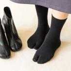 足袋ソックス レディース 足袋 靴 靴下 白 日本製 足袋靴下 無地 ショート丈 メール便対象商品 【試着チケット対象外】