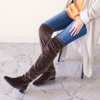 ブーツ レディース ローヒール outletshoes ロングブーツ ベロア 履きやすい 送料無料 在庫限り 8/19 12:59マデ 1,699円 pre