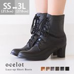 outletshoes_aa1sb-a296