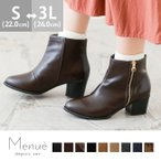 outletshoes_aa1sb-h35201
