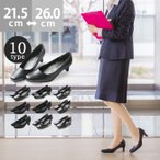 ショッピングパンプス パンプス 走れるパンプス 痛くない 歩きやすい 靴 レディース 大きいサイズ 小さいサイズ 低反発 リクルート 黒 フォーマル 送料無料 宅配便のみ