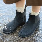 ショッピングレインシューズ レインブーツ ショート レディース おしゃれ レインシューズ 雨靴 サイドゴアブーツ 送料無料