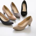 パンプス 痛くない 歩きやすい 黒 大きいサイズ 結婚式 ポインテッドトゥ チャンキーヒール 太ヒール 送料無料 2/20 9:59マデ 2,990円 pre