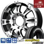 ハイエース サマータイヤ ホイール 4本セット HELIOS HS-08 ポリッシュ×ブラック 16inch 6.5J 6穴139mm +35 グッドイヤー NASCAR(ナスカー) 215/65-16