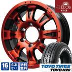 ハイエース■HELIOS HS-08 ブラック×レッド 16inch■TOYO TIRE H20(ホワイトレター)215/65-16 ホイールタイヤセット