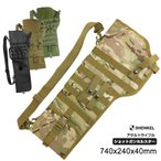 SHENKEL 軽量  ライフル スキャバード ショットガンケース ライフルケース 75cm BK OD マルチカム タン ガンケース