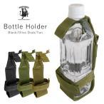 SHENKEL ペットボトル ホルダー MOLLE対応 軽量 ボトルキャリア ボトルケージ モールシステム ブラック タン OD