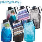platypus プラティパス デュオロックソフトボトル 0.75L SOFTBOTTLE   水筒 ソフトボトル 折りたたみ 水分補給 登山 トレラン