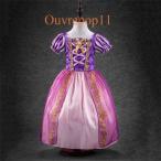 ディズニー ラプンツェル 風 プリンセスドレス 子供 ドレス  衣装 仮装 USJ C-2857D093D