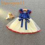 白雪姫 スノーホワイト 風 プリンセスドレス 子供 ドレス 衣装 ディズニー USJ  C-2858S1904
