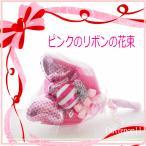バルーンの花束(ピンクリボン)  ouvrepop11のバルーンギフト POPPY