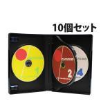 DVDケース トールケース 4枚収納 ブラック 27mm厚Mロック 10個