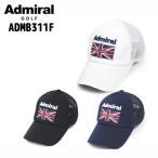【2013春夏】【アドミラルゴルフ/ADMIRAL】【ADMB311F/メッシュキャップ】【ADMIRAL FLAG MESH CAP】小平智・堀琴音