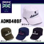 【2014春夏】【アドミラルゴルフ/ADMIRAL】【ADMB408F/ワークキャップ】【SCRIPT WORK CAP】小平智・堀琴音