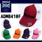 【2014春夏】【アドミラルゴルフ/ADMIRAL】【ADMB410F/メッシュキャップ】【ADMIRAL MESH CAP】小平智・堀琴音