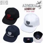 【ADMIRALアドミラル】【ADMB619F】【平ツバ CAP】【平ツバキャップ】【2016年モデル】小平智・堀琴音