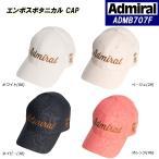 【ADMIRALアドミラル】【ADMB707F】【エンボスボタニカル_CAP】【ホワイト/ベージュ/ネイビー/オレンジ】小平智・堀琴音