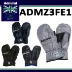 【2014秋冬】【アドミラルゴルフ/ADMIRAL】【ADMZ3FE1/ミトン】【ACCESSORY】小平智・堀琴音