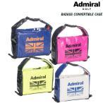 【ADMIRALアドミラル】【ADMZ7SB3】【BADASS_CONVERTIBLE_CASE】【ケース】小平智・堀琴音
