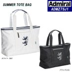 【ADMIRALアドミラル】【ADMZ7SJ1】【SUMMER_TOTE_BAG】【トートバッグ】小平智・堀琴音