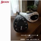 【SRIXONスリクソン/GGC-S123DL-1W】【150本限定クロコダイル調ヘッドカバー/DW】【ブラック/ホワイト】