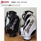 【SRIXONスリクソン/GGC-S123L】【150本限定クロコダイル調キャディーバッグ】【ブラック/ホワイト】【松山英樹】