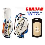 【RX-78-2】【ガンダム/GUNDAM】【ガンダム ゴルフコレクション2015 NEWモデル】【キャディバッグ】【機動戦士ガンダム/MOBILE SUIT GUNDAM/SACLA】