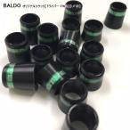 BALDO/オリジナル_ソケット/ブラック_グリーンライン/1個/ドライバー・FW兼用/UT用/全国一律送料385円/代引き発送不可