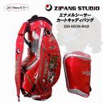 【ジパングスタジオ/琉球ごるふ】【ZSS-003N-RED】【シーサー/NEWカラー】【エナメル/カートキャディバッグ】