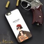 レオン マチルダ iPhone SE  5s  5 TPU スマホカバー スマホケース マチルダ メール便で 送料無料