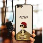 ショッピング大 iPhone 7 マチルダ レオン TPU スマホカバー スマホケース 大人気映画 LEON モチーフ