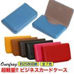 名刺入れ 名刺ホルダー 高品質 PUレザー カード ケース マグネット式  メンズ レディース 兼用 メール便で送料無料