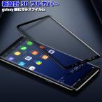 ����饯���� Galaxy S10 S9 �������饹�ե���� �ݸ�ե���� S10plus S9plus + �ץ饹 Samsung ���� �վ��ݸ� �ݥ���Ⱦò�