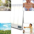 Yahoo!ブライトライト専門店ブライトライトME+と「ウォーキング」、「自律神経にやさしい音楽」、「リラックス呼吸法」、「メディテーション」CD4枚のセット