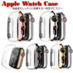 Apple Watch ケース アップルウォッチ カバー Series1 Series2 Series3 Series3 Series4 Series5 メッキ ケース 弧状設計 38mm 42mm おしゃれ ポイント消化
