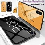 iPhone11 Pro Max Xr 8 7 6s スマイル スマイリー ニコちゃん 保護 カバー スマホ TPU ケース nice smile スマイル 笑顔 ナイス キャラクター ポイント消化