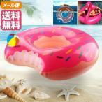 浮き輪 浮輪 ドーナツ フラミンゴ 大人用 大きい フロート 120cm サイズ ポイント消化