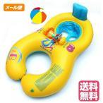 子供 浮き輪  親子うきわ タンデムリング 2人用 浮き輪 用ベビー用 足入れ フロート ポイント消化
