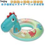 子供 浮き輪 サメ デザイン 水泳 プールリング フロート スイムリング 浮き輪 足入れ 赤ちゃん 幼児 ベビー用 おしゃれ ポイント消化