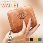 財布 ウォレット レディース 二つ折り ファスナー レディース カードがたくさん入る 財布