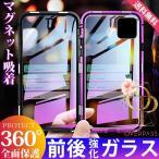 iPhone11 ケース SE2 ケース SE iPhone7 ケース クリア 透明 スマホケース 携帯 8 Plus 6s XS XR iPhoneケース 耐衝撃 全面保護