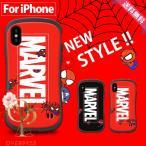 iPhone XR XS ������ iPhone8 ������ iPhone7 iPhone������ iPhone6s ������ iPhone X XS MAX ���ӥ�����