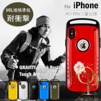 iPhone12 ケース iPhone12 mini Pro iPhone11 ケース iPhone SE2 XR ケース 耐衝撃 スマホケース 携帯 8 7 6s XS iPhoneケース おしゃれ